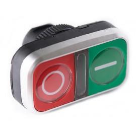 Головки двойных кнопок Старт-Стоп